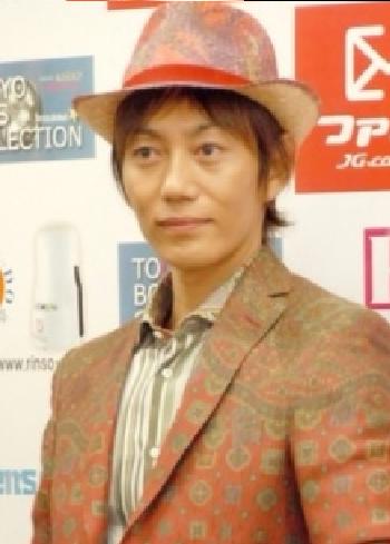 aoyamakouji