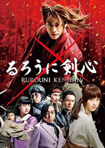 DVD RENTAL JK G8_7