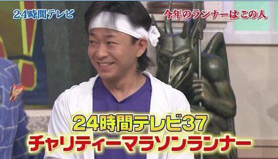 今年の24時間テレビのチャリティーランナーはTOKIOの城島茂!城島はみんなから好かれる性格なのでランナーとしては適任かもしれません。