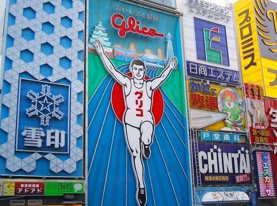 実は5代目だった!?大阪・道頓堀のグリコ看板8月17日に引退!