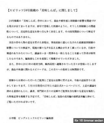 2014-05-13_012330
