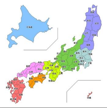 日本一物価が高い都市は!?