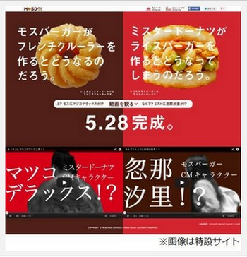 2014-05-21_163410