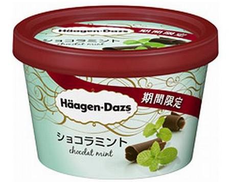 期間限定で「ショコラミント」発売!!ハーゲンダッツ