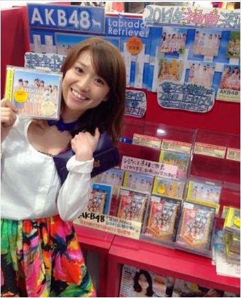 大島優子 「投票するぞ」 AKBのCD初購入 推しメンは?