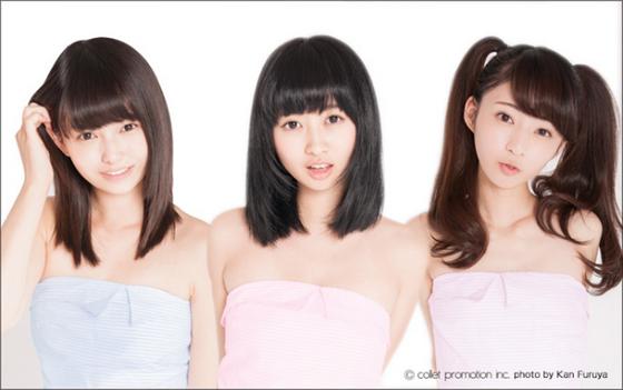 日本ツインテール協会からアイドル「drop」誕生! 三嵜みさと、滝口ひかり、杉野静香