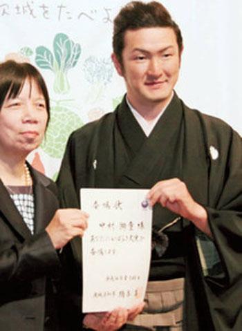 中村獅童、茨城県を応援・PRする「いばらき大使」に。