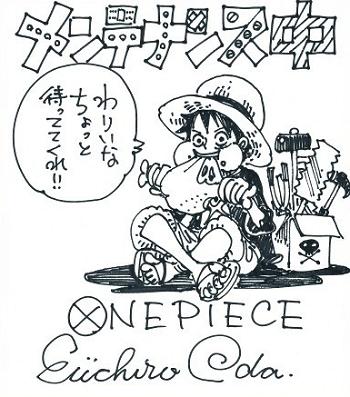 「ONE PIECE」の尾田栄一郎さん扁桃腺切除手術で2号連続休載