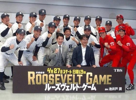 「ルーズヴェルト・ゲーム」が「弱くても勝てます」に大勝!明暗を分けたのは野球リアリティー