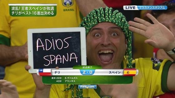 ワールドカップ前回王者のスペインが2連敗で敗退決定…早すぎる王者の終焉