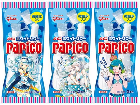 2014-06-12_papico