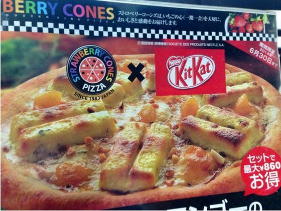 つに日本のピザもここまできたか!?ストロベリーコーンズの期間限定メニューの中に入っているのは何とあのキットカット!?