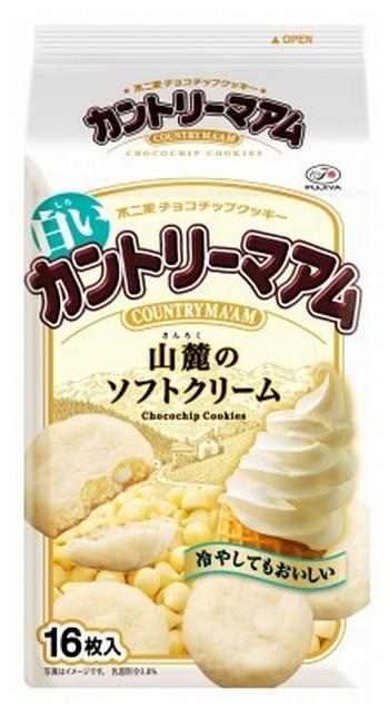 不二家から夏限定! ソフトクリームをイメージしたカントリーマアムとルックが発売されるよ!