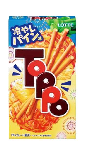 ロッテ「トッポ」に冷やしパイン味が登場! 「パイの実」にはわたあめ味も!?