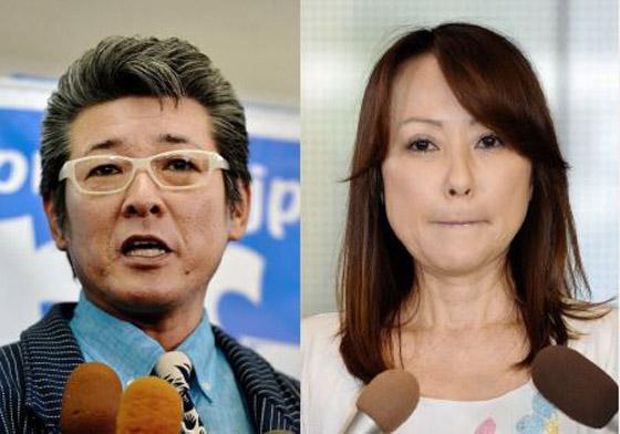 布川敏和とつちやかおり、22日に協議離婚が成立となる。23日、別々に会見を予定