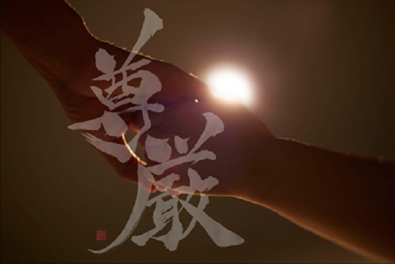 takahiro1