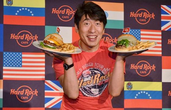 寺門ジモン、世界のご当地ハンバーガー頬張り、うますぎて「電気が走る」ハードロックカフェのイベントで