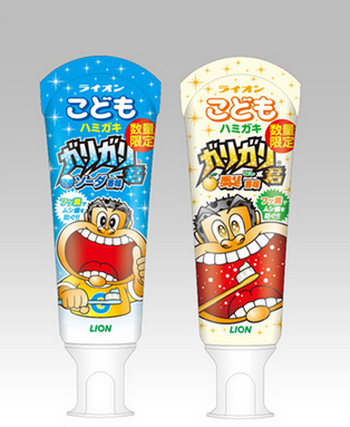 ガリガリ君 今度は歯磨き粉に! 「ソーダ」と「梨」香味が数量限定で発売