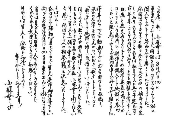 2014-07-14_135137