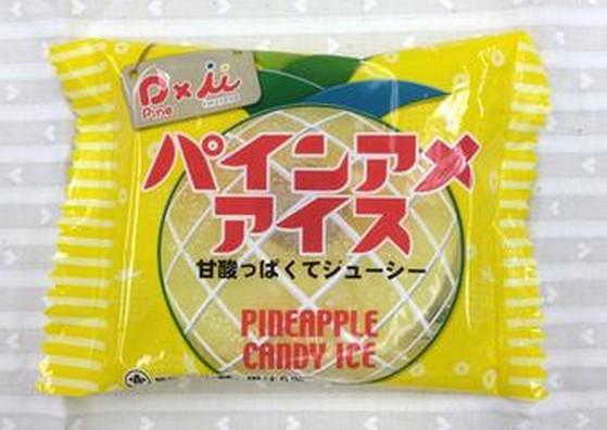 「パインアメ」がアイスに!?ファミリーマート限定で100円で発売