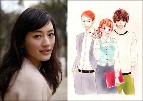 綾瀬はるか 連ドラ主演 「きょうは会社休みます。」30代恋愛経験ゼロ役
