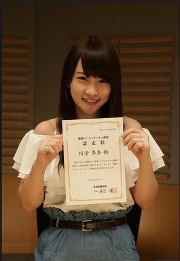 AKB48の川栄李奈が快挙!?チャレンジユーキャン2014で薬膳コーディネーターの資格試験に合格