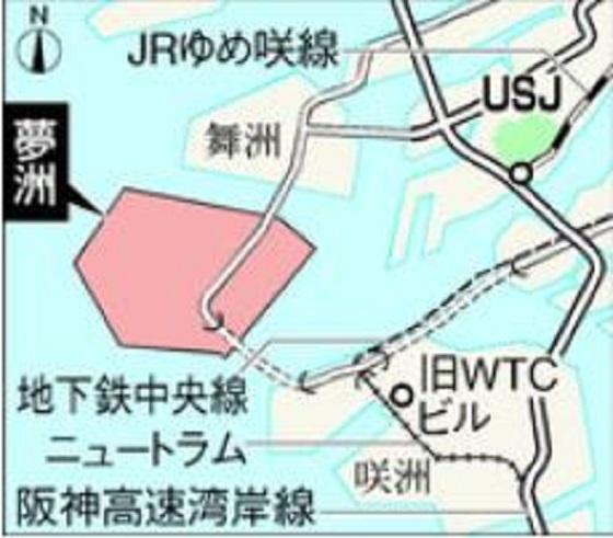 USJがカジノリゾートへの参入方針を明らかに!場所はどこになるの?