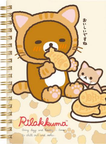 リラックマとネコが一緒になった?! 新グッズシリーズ「のんびりネコテーマ」