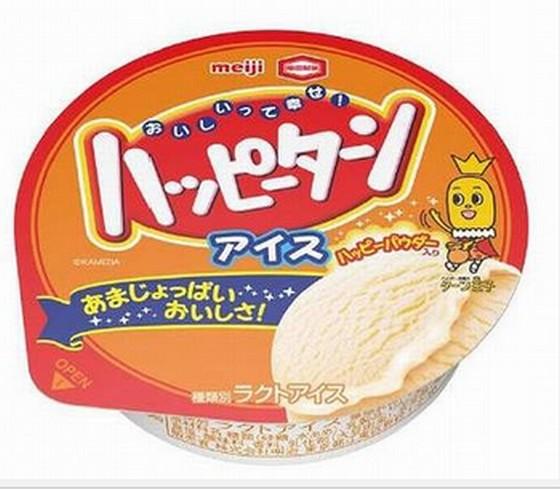 ええっ!?ハッピーターンアイス!?明治と亀田製菓のコラボが表わす世界観とは