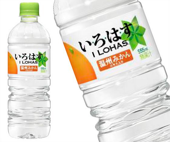 「いろはす みかん」カビ混入で日本コカ・コーラが67万本を自主回収