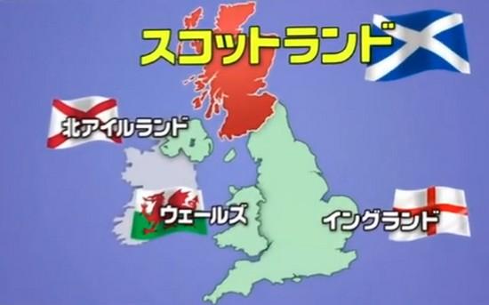 イギリス連合国家