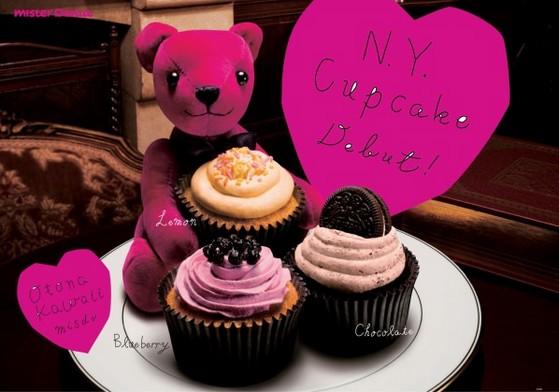 今空前の大ブーム!?アメリカNY発のカップケーキが日本でも大人気!ミスタードナツから「N.Y.カップケーキ」限定発売