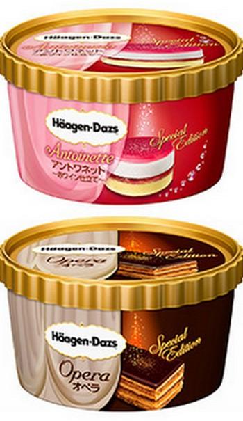 なぜ寒い時に食べるアイスは美味しいのか!?期間限定発売の冬のハーゲンダッツ♪赤ワインアイス味「アントワネット」とチョコ&コーヒー味「オペラ」