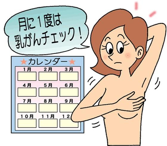 肥満の女性に乳がん注意!?太るほど乳がんのリスクがある事が判明、閉経前は倍増!?