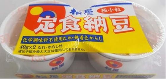 松屋・朝定の小鉢で定番の納豆、店舗外でも販売開始!関東地区中心に量販店で順次発売へ