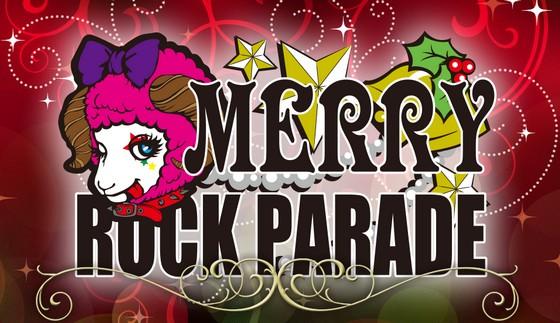 メリーロック(MERRY ROCK PARADE)名古屋 主演アーティストが豪華と話題に(テンフィ・レディクレ)