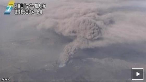小規模ながらも阿蘇山の噴火続く!?噴煙1千m、熊本空港は欠航相次ぐ。引き続き警戒が必要【動画有】