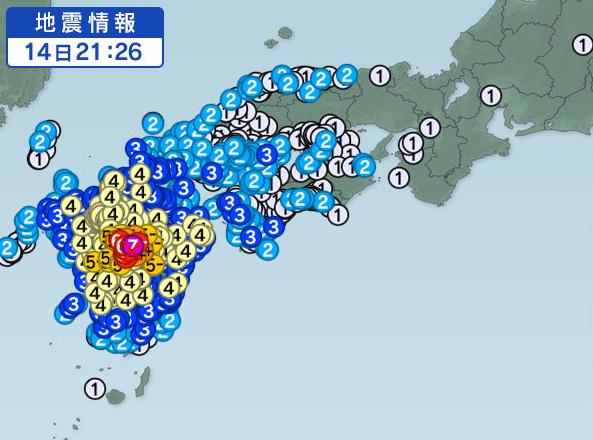 熊本県で最大震度7の大地震発生!津波の心配はなし