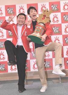 キングオブコント2017結果!初優勝コンビとナレーションが神谷さんだと話題に