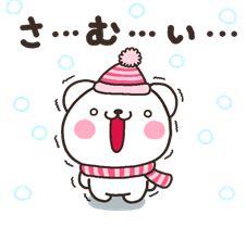 冬本番!子供にオススメの着る毛布!安くて暖かい着る毛布6選!